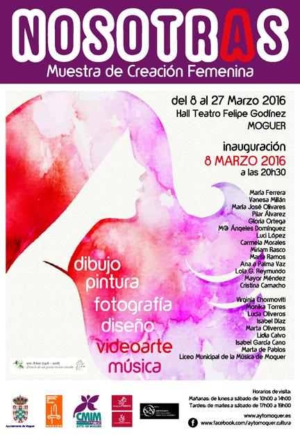cartel-nosotras-2016